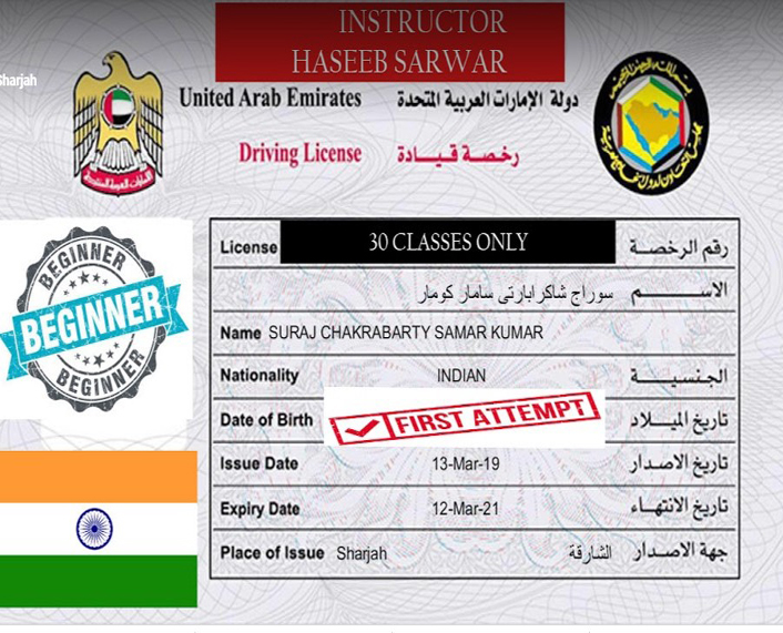 Passed Sharjah driving license in first attempt