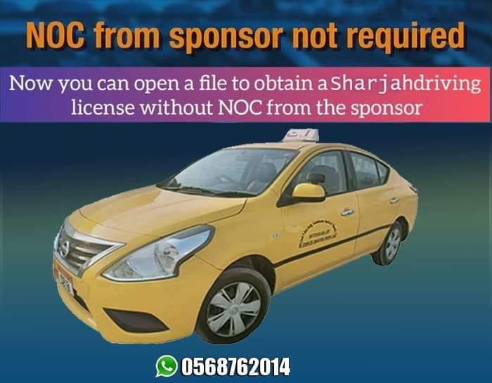 NOC From Sponser not required to open UAE Driving License File