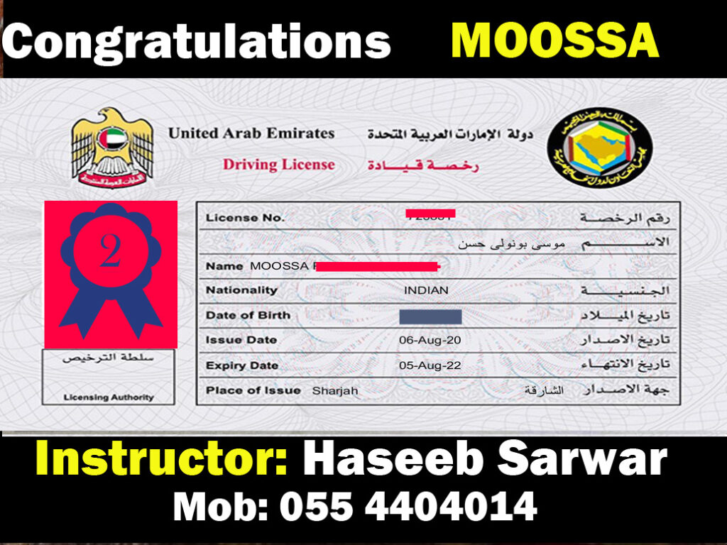MOOSA DRIVING LICENSE UAE
