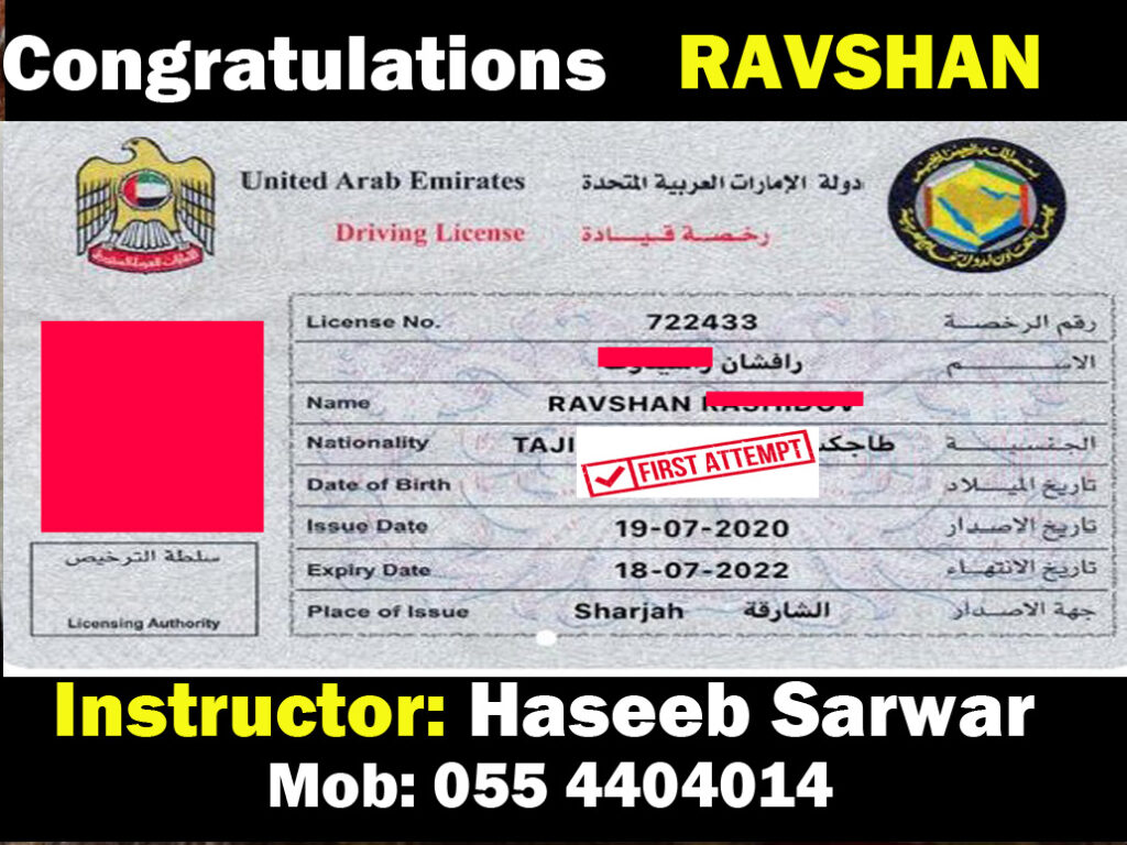 ravshan first attempt driving license uae